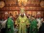 Архиерейское богослужение в Духов день