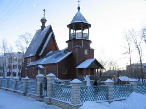 Православные курсы