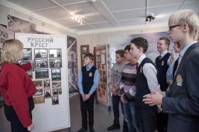 Детям – об истории Соловецкого архипелага