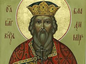«Слово о Владимире Великом»