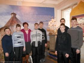 Посещения музея воспитанниками интерната
