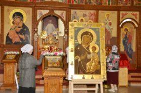 Освященная на Афоне икона Богоматери посетила Новодвинск