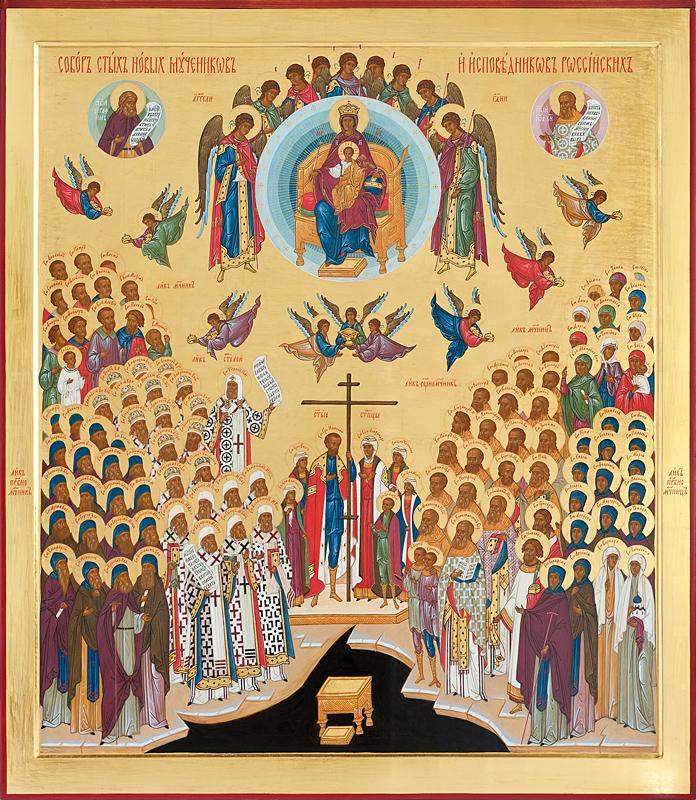 «О Подвиге ВЕРЫ», прошло мероприятие в Православном культурном центре города Новодвинска