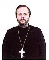 Иерей Владимир Смирнов